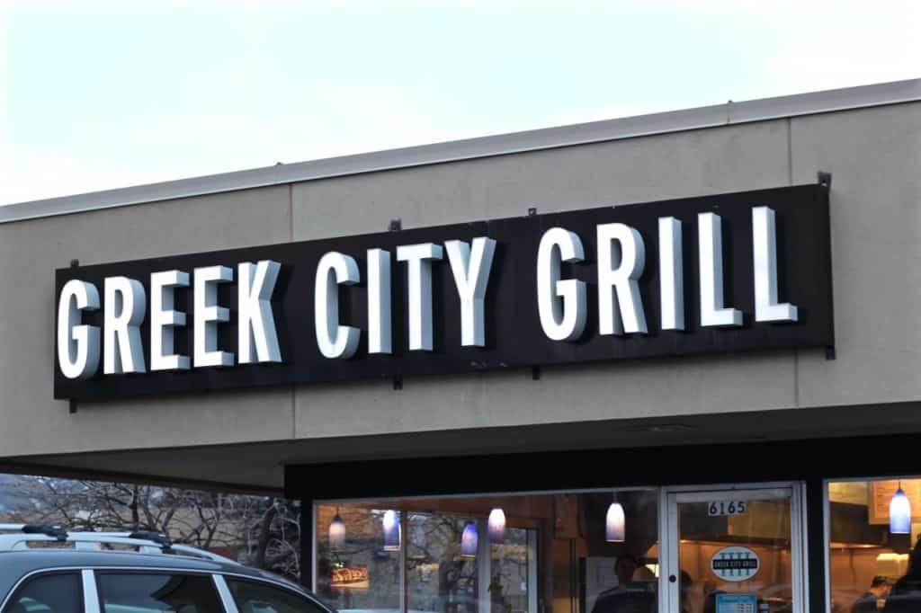 Female Foodie SLC: Greek City Grill